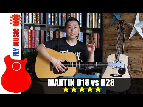 martin d18 vs d28 guitars review吉他评测