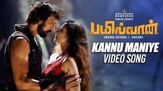 Kannu Maniye Song | Bailwaan Tamil | Kichcha Sudeepa, Aakanksha Singh | Krishna | Arjun Janya