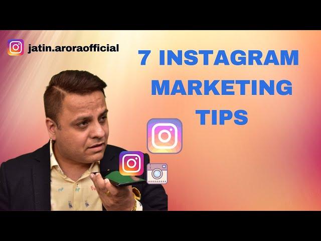 7 Instagram Marketing Tips | Instagram Marketing Strategy |