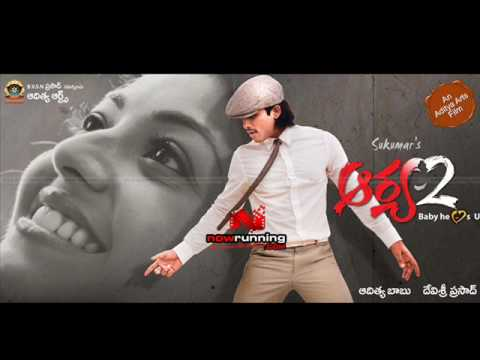 Arya 2 Uppenantha Instrumental (mp3 link added)