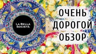 Обзор на один из самых дорогих ресторанов Москвы/ «Прекрасное общество»