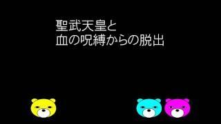 誰が日本人に漢字の読みを教えたか」 第23回です。 持統天皇と藤原不比...