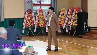 조성초등학교 총동문회 제3회 정기총회및회장이취임식 초대…