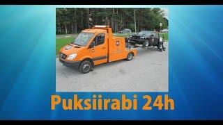 Смотреть видео Puksiir | Puksiirabi | Autoabi | Käivitusabi - Puksiirid24