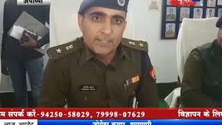 News29India#Bulletin 17 jan lot 06 इछावर में रोजगार मेले का आयोजन