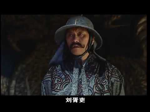 08 竇娥冤 中 - YouTube