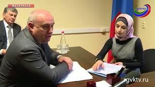 Врио Главы Дагестана, призвал Дагестанцев своевременно оплачивать взносы на капитальный ремонт