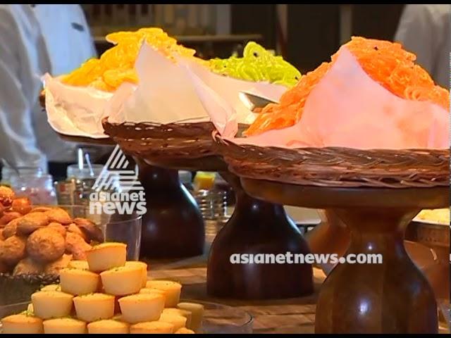 Iftar food varieties at Kochi Marriott Hotel | Money Time 9 Jun 2018