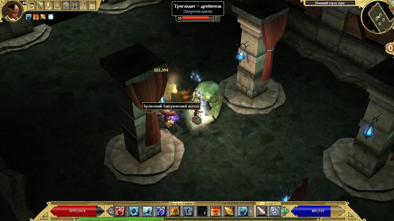 Titan Quest Hades Schatz