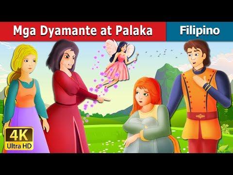 Mga Dyamante At Palaka | Kwentong Pambata | Filipino Fairy Tales