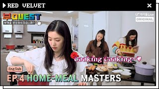 (Eng Sub) Bu:QUEST of RED VELVET EP.04 FULL I 부퀘스트 I 레드벨벳