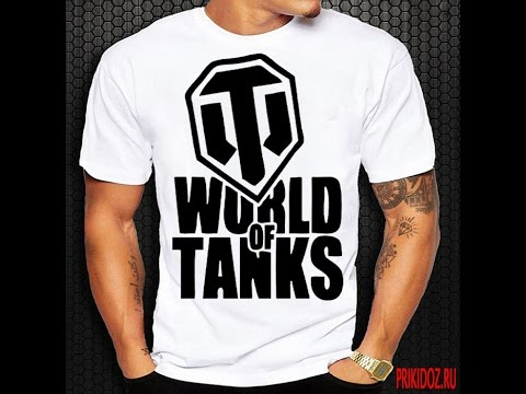Вы фанат компьютерной игры мир танков тогда вам именно к нам. Огромный выбор одежды world of tanks: толстовки, майки, футболки для настоящих ценителей wot.