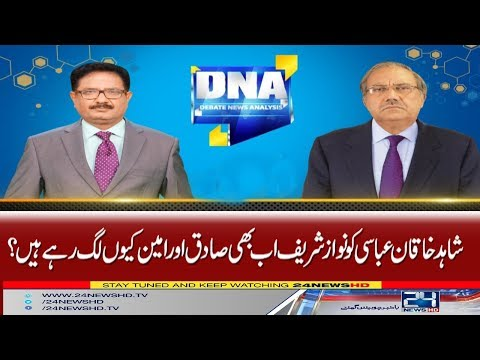 DNA | 26 March 2018 | 24 News HD