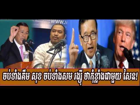 WKR World Cambodia Hot News Today , Khmer News Today , Night 18 07 2017 , Neary Khmer