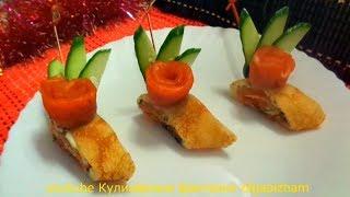 Вкусные закуски  - Красивое канапе с лососем! &  Праздничные рецепты -  Украшения стола