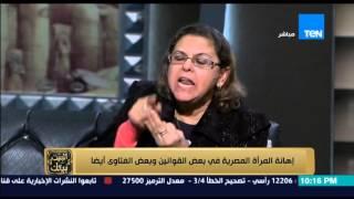 بالفيديو.. مشادة حادة على الهواء بين كريمة الحفناوي وشيخ أزهري بسبب قرار وزير العدل