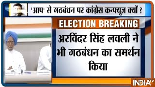 Suspense continues over AAP-Congress alliance, Rahul Gandhi to take final call