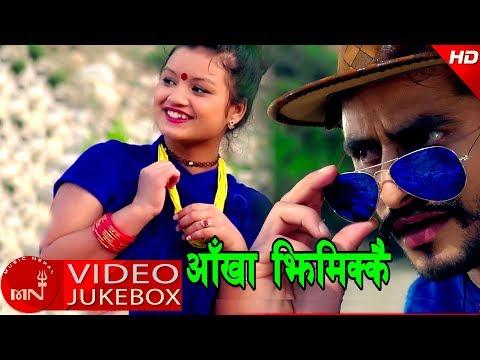 New Nepali Superhit Dancing & Typical Lok Dohori Video Jukebox 2074 | Devi Gharti