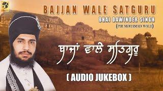 Bajjan Wale Satgur  | Bhai Dawinder Singh | Pir Mohamad Wale | Shabad | Gurbani | Kirtan