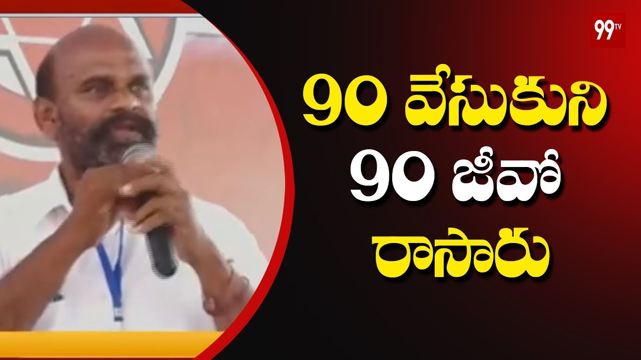 Veera Badrachari Speech | Janasena EX Panchayat Sarpanch