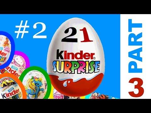 Смотреть киндеры видео: 21 Киндер сюрприз №2-3