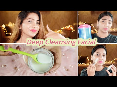 Homemade Deep Cleansing Facial For Pimples Blackheads | Get Clean Clear Smooth Glowing Skin At Aome