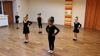 Видео-урок (I-семестр: декабрь 2017г.) - филиал Мыс, группа 3-6 лет, Детская Шоу-хореография