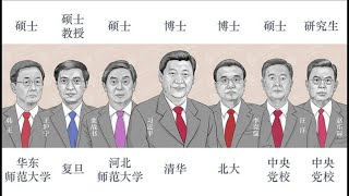 Publication Date: 2020-08-17   Video Title: 史上文化程度最低的國家主席, 中國缺糧為何不在喜馬拉雅山頂種