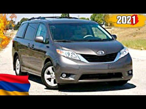 🚘💥Покупка Авто из Армении 📢 Цены в Армении 2021.