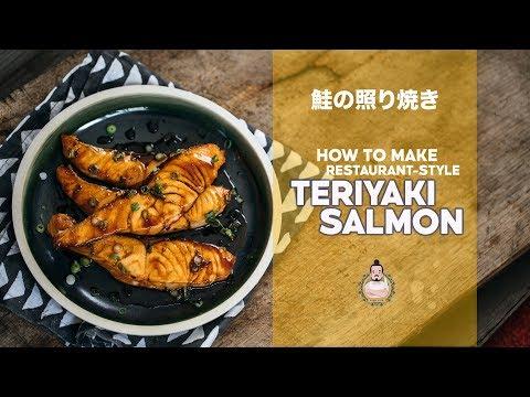 How to Make Teriyaki Salmon   5-Minute Recipe   Japanese Home Cooking
