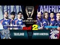 [ RoV ] AWC World Cup 2018  Thailand vs North America  เกมส์2