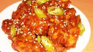 Gobi Manchurian (cauliflower Manchurian) - Indian / Chinese Vegetarian Recipe