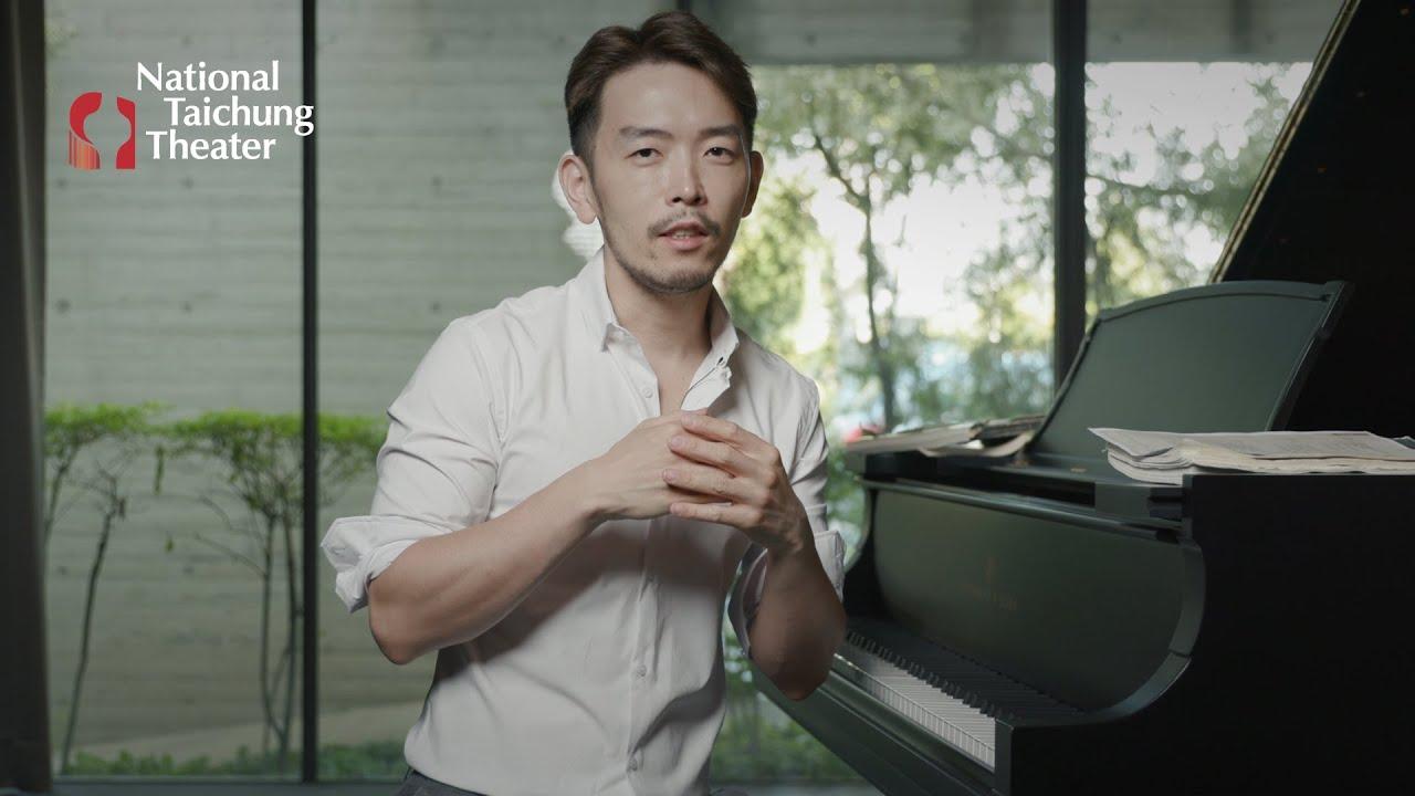 【鋼琴家嚴俊傑線上導聆Ep4】白建宇32首貝多芬鋼琴奏鳴曲