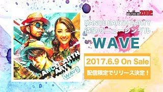 DANCE EARTH PARTY...