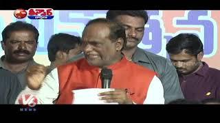 Telangana Liberation Day Celebrations | Teenmaar News | V6 Telugu News