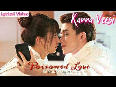 New Korean Mix Tamil Love Song 2020💗 New Chinese Mix Love Story💗 New Tamil Love Songs💕 Poisoned Love