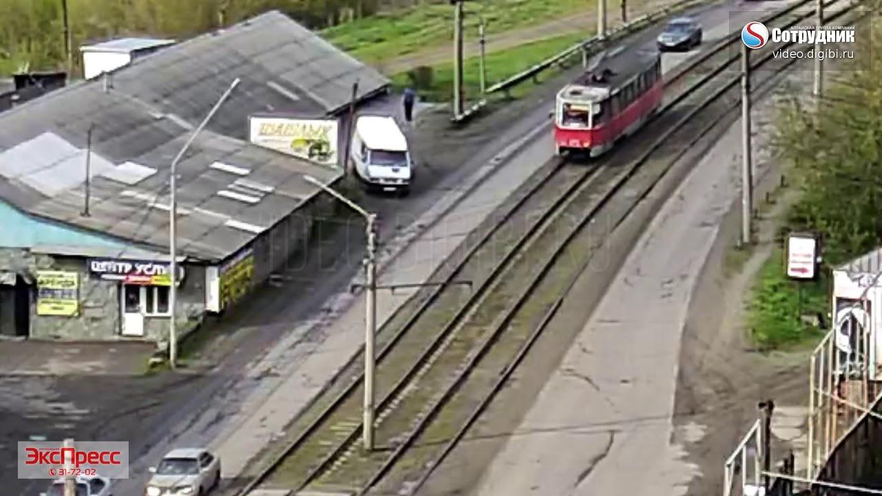 Бийск ДТП с трамваем 16.05.2018