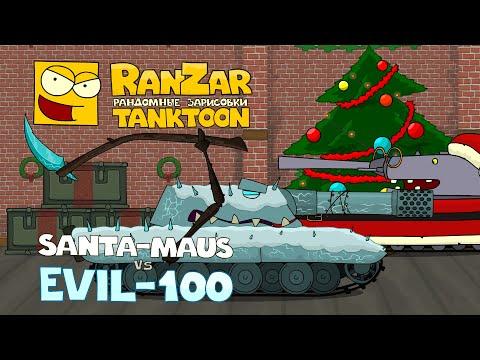 Tanktoon Santa-Maus Vs EVIL-100 RanZar