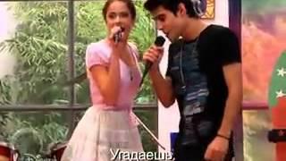 клип Виолетты и Томаса