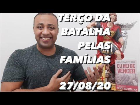 ORAÇÃO DA TARDE - ORAÇÃO PEDINDO INTERCESSÃO DE MARIA from YouTube · Duration:  11 minutes 17 seconds