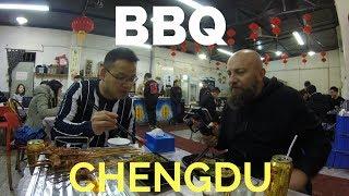 Барбекю в Чэнду || Ресторан южно-сычуаньской кухни || Китайская еда
