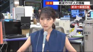 三田 アナ すっぴん アナウンサーのすっぴん、肌と眉毛まとめ!ひどい別人でブサイクは誰...