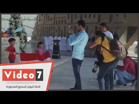 اليوم السابع : أطفال يلتقطون صورا تذكارية أمام ضريح السادات