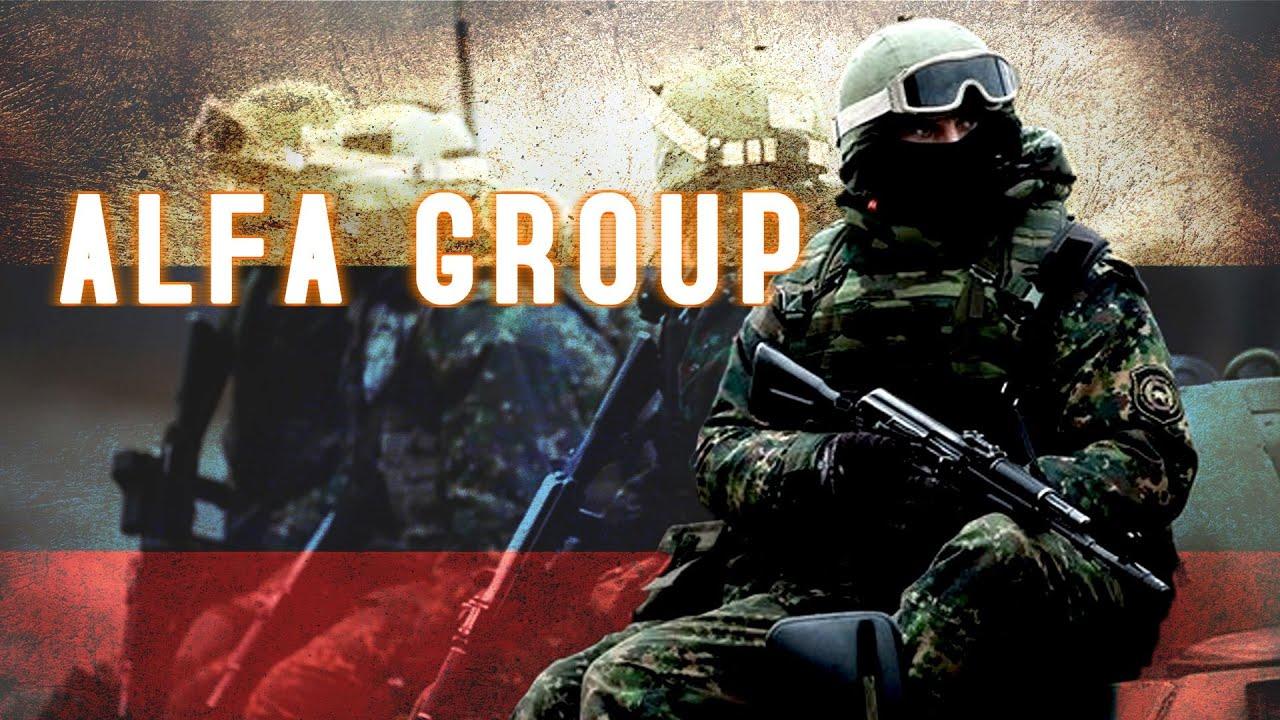 Открытка группа альфа, марта праздничная открытка