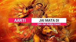 Durga Mata aarti || Om Jai Ambe Gauri || Navratri