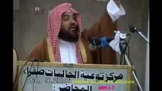 Kya Yeh Imam Abu Hanifa RA Ke Aqeede Hain Meraj Rabbani