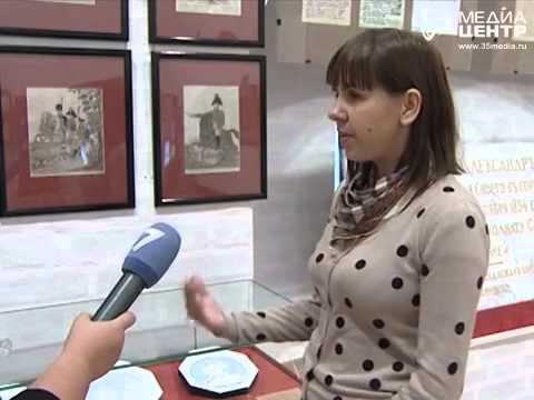 Вологодский кремль готовит выставку о 1812