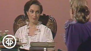 Музыкальный киоск. Музыкальный мир А.С.Пушкина. Передача 1 (1989)