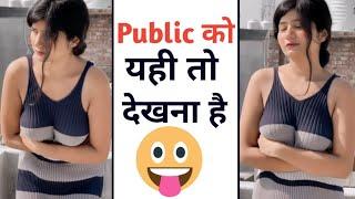 Neha Singh Hot Instagram Reel