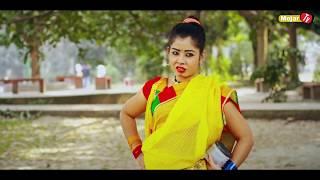 এ কেমন পার্ক | Mojar Tv | Bangla Funny Video 2018